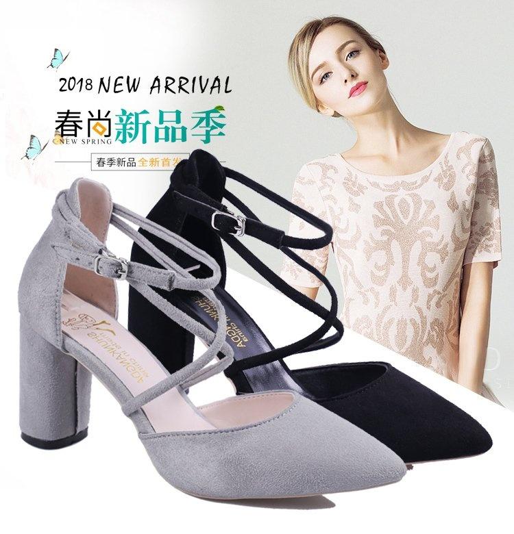 eba5cb777f90 Cute Thick Heel Closed Toe Women High Heel Sandals Black 1866 ...