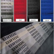 jdm, bridestyle, Fabric, carseat