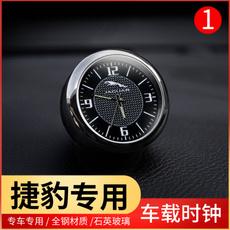 jaguar, Clock, carclock, quartz watch