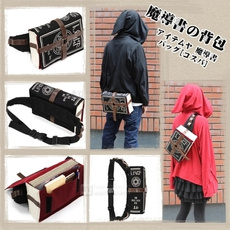 Shoulder Bags, Goth, Magic, Vintage