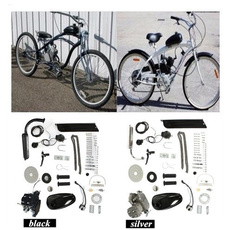 engine, sportsampoutdoor, Bicycle, Sports & Outdoors
