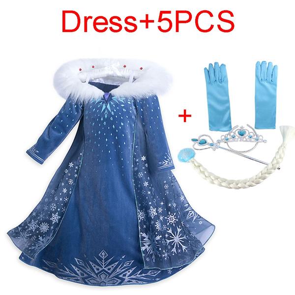 kidsdresse, Cosplay, Apparel & Accessories, costume accessories