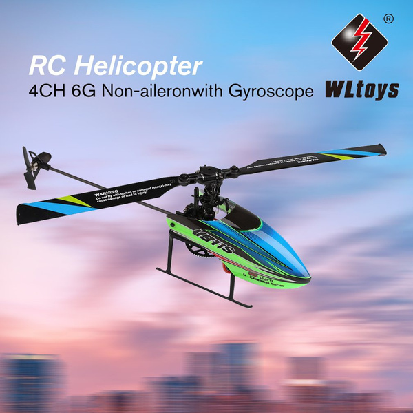 20inch RC Helicopter Alloy 3 5 Channels Super Large Helicopter Resistant To  Children'S Remote Control Aircraft Toy