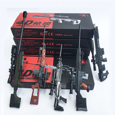 building, guntoy, Toy, assembly