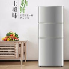 Door, Storage, fridge, Ice