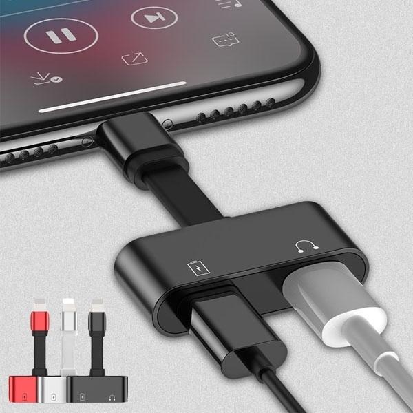 Headphones, lightningadapter, iphone adapter, Iphone 4