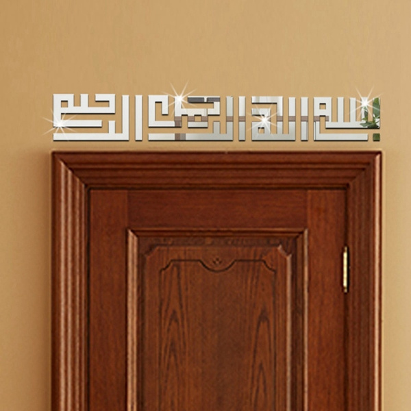 decoration, Decor, Muslim, art
