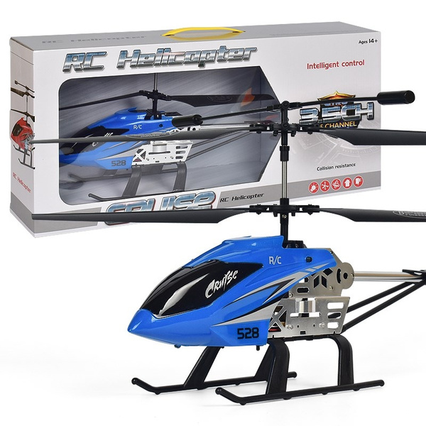 20 Inch Big Size RC Helicopter Alloy 3 5 Channels Super Large Helicopter  Resistant To Children'S Remote Control Aircraft Toy