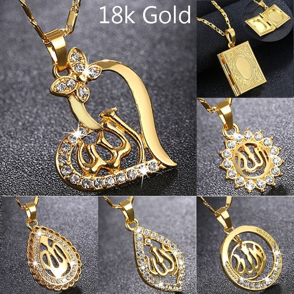 Fashion Gold Plated Muslim Islamic Alloy Allah Chain Pendant Necklaces Gift