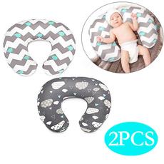 babyheadrestcover, babybreastfeedingpillow, Gifts, babyshowergift