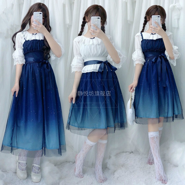2019 Fashion Shinning Stars Lolita Dress Gradient  Star Blue Girls Solid Fancy Dress Lace Ruched Pleated Dress With Shirt Set by Wish