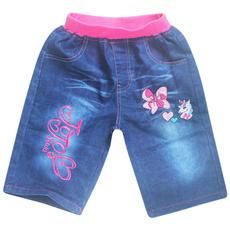 Summer, Fashion, Casual pants, jojosiwa