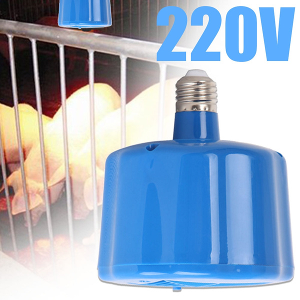 Pet Heat Lamp Animals Poultry Dog Puppies Kittens Piglets E27 Type Bulb