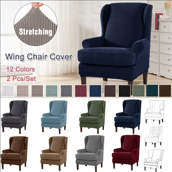 Wing Chair Slipcover 2pcs Set Armchair