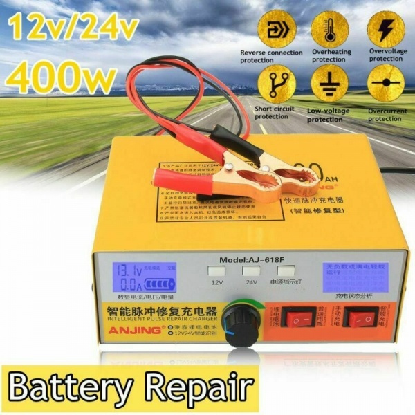 12V//24V Intelligent Pulse Repair Type Car Motorcycles Battery Smart Charger