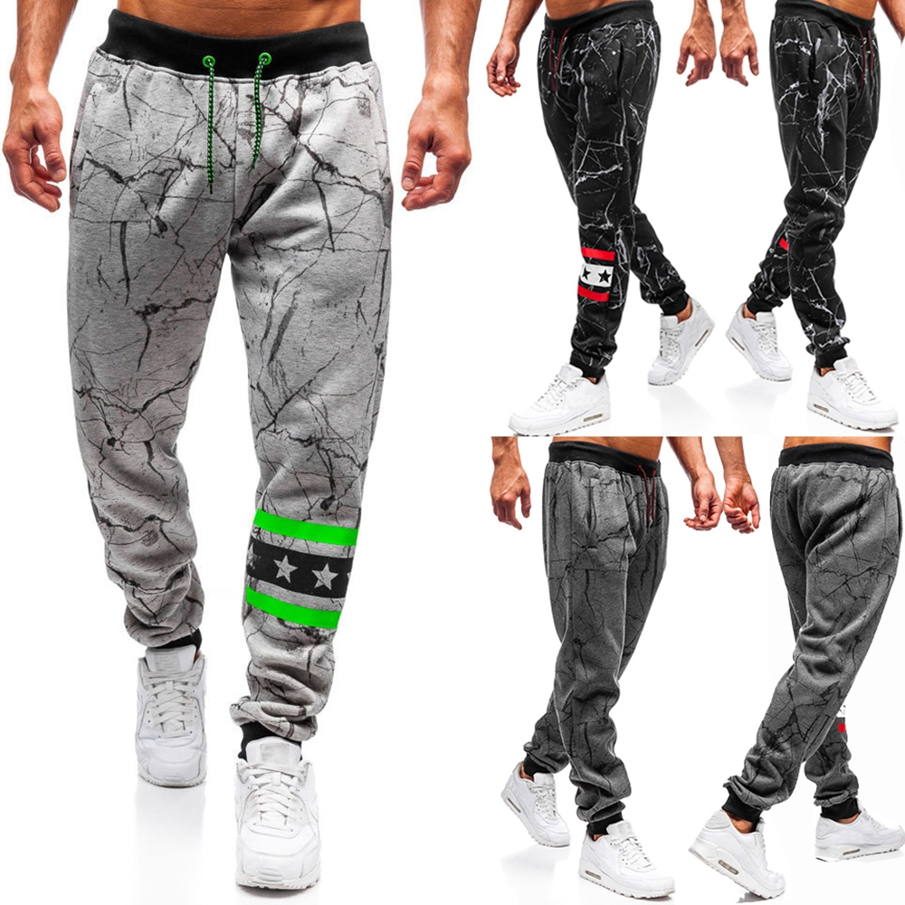 Men's Fashion Casual Slim Printed Trousers, Sports Trousers