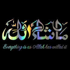 MASHA ALLAH GOD WILL MUSLIM ISLAM Decal Sticker Car Truck Motorcycle Window Ipad