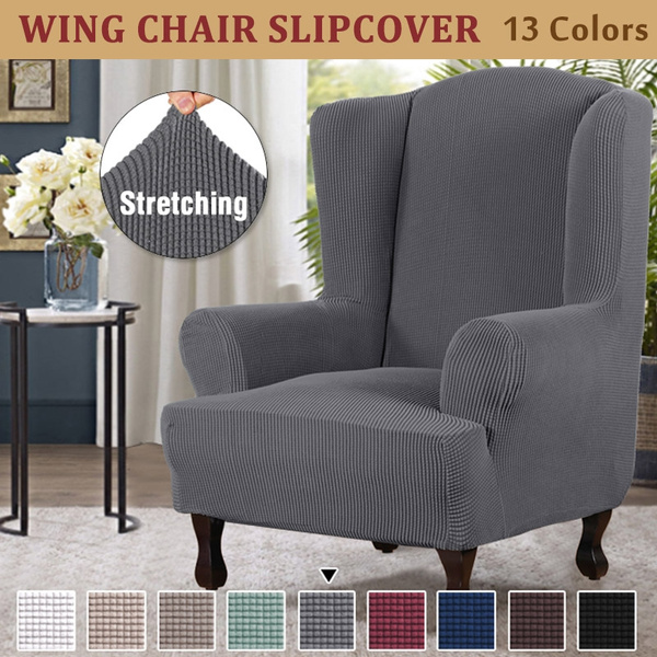 Stretch Wing Chair Slipcover Non Slip