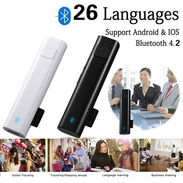 translationreceiver, speechtranslation, translationtranslator, smartvoicetranslator