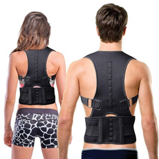 hunchback, Waist, bracesampsupport, posturecorrection