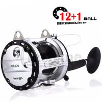 PULLINE 12BB Fishing Reel Trolling Drum Baitcasting Metal JD300//500 Boat Sea