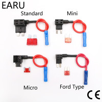 1Pc//2pcs//5pcs micro2 fuse tap ADD-A-CIRCUIT blade ATR mini fuse holder 15A E Kd