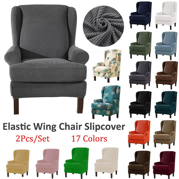 Spandex Wing Chair Slipcover Universal