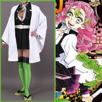 Kanroji Mitsuri Demon Slayer Cosplay – Made with nice materials, uniform cloth, milk silk, lining, shirt fabric and jacquard fabric.