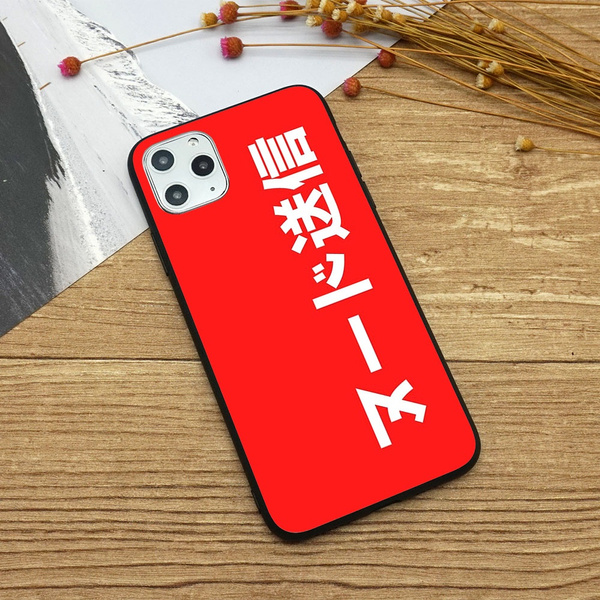 Send Nudes - Japanese - JDM iphone 11 case