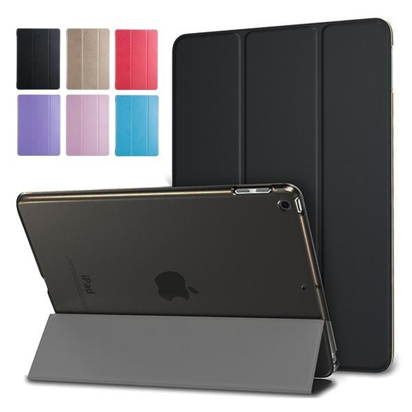 ipad, iPad Mini Case, ipad6air2case, Ipad Case