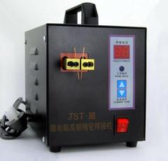Mobile, cutterstorche, weldingequipmentaccessorie, Machine