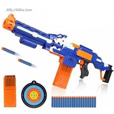 Toy, Electric, Gifts, gun