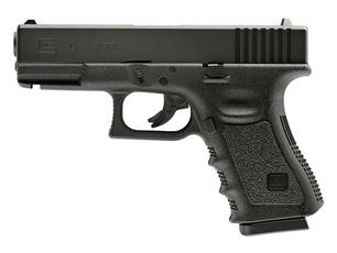 pistol, glockairgun, co2gun, co2bbgun