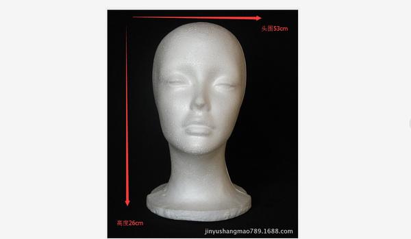 Foam Styrofoam Mannequin White Wig Head  New