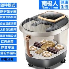 footbathbucket, Electric, 中医massage, Bath