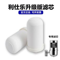 waterpurifier, kitchenwaterpurifier, clearwaterfiltration, drinkingwater