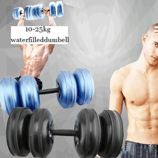 comfortableandportable, dumbbellweight, Weight, Fitness