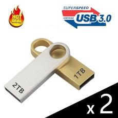 Mini, usb, 2tb, Metal