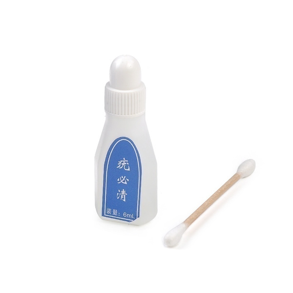 Wart Removal Safe For Sensitive Skin Dr Recommended All Natural Pain Free Acid Free Patented Treatment For Common Warts Facial Warts 6ml Tag Cure Skin Removal Remover Device Spot Moles Marks Skin