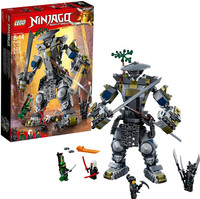 Lego Ninjago Lloyd S Titan Mech 70676 Ninja Toy Building Kit With Ninja Minifigures For Creative Play Fun Action Toy Includes Ninjago Characters Including Lloyd Zane Fs And More 876 Pieces Standard Packaging Wish