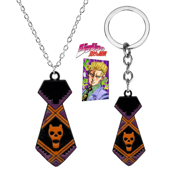 JoJo/'s Bizarre Adventure Kira Yoshikage Skull Purple Tie Matel Keyring Keychain