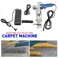 AL Electric Carpet Tufting Gun Loop Pile Carpet Weaving Flocking Machine 9-21mm
