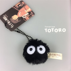 Plush Toys, My neighbor totoro, Fashion, Key Chain