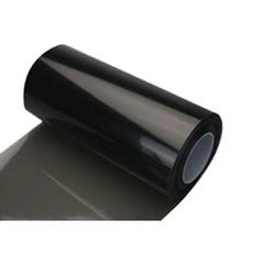 Car Sticker, Lamp, tint, windshieldsprotectionfilm
