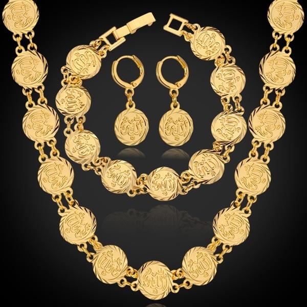 platinum, islamicbracelet, muslimjewelryset, Jewelry
