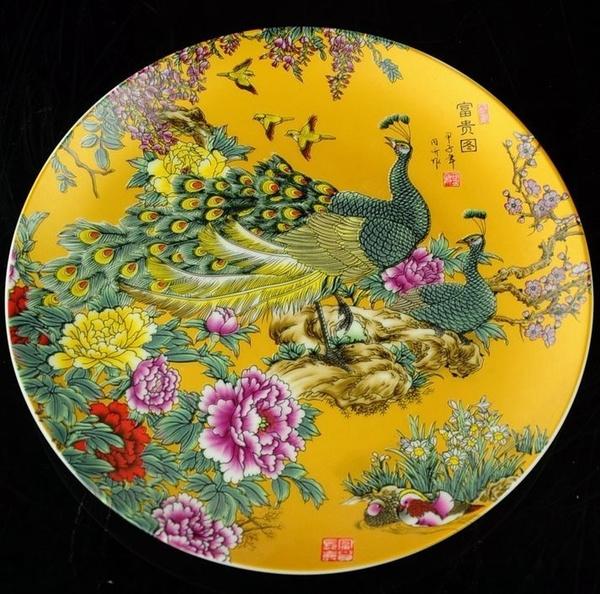 Beautiful, Plates, Chinese, Colorful