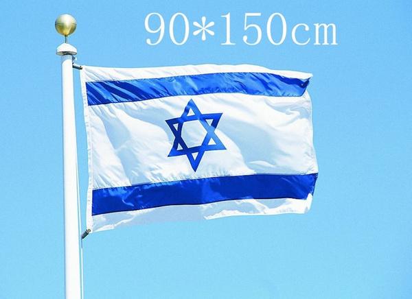 decoration, Star, israelflag, nationalcountryflag