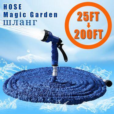 Blues, 75ftwaterhose, flexiblegardenhose, Magic