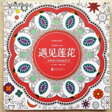 coloring, panting, relieve, Lotus