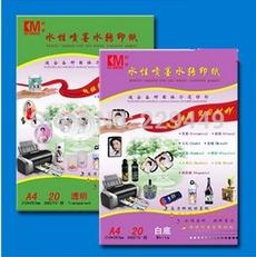 water, decalpapertransparent, Ceramic, inkjetwatertransferpaper